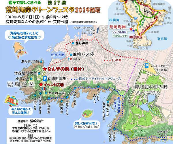01CF2019初夏周辺マップ.jpg