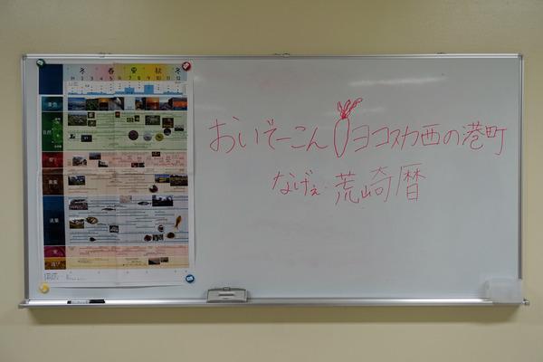 01DSC01084.jpg