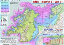 02-長井津波マップ-210.jpg