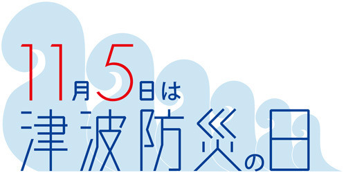 11-05 logo_l.jpg