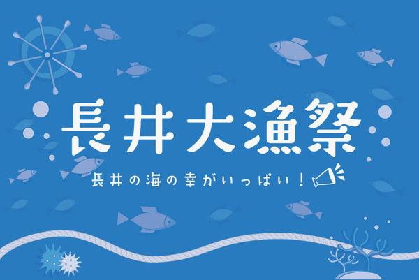 1tairyoumaturi-thumb-760xauto-3442.jpg