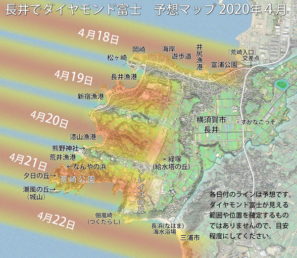 2020-4月D富士マップ-1024.jpg