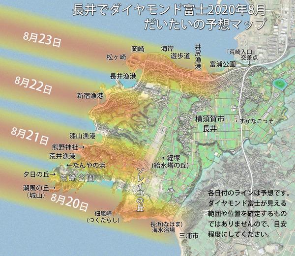 2020-8月D富士マップ-1280.jpg