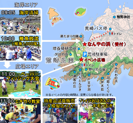 CF2015秋web用プログラムマップ.jpg