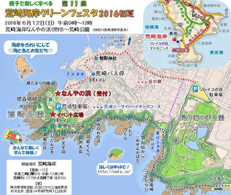 CF2016初夏web用周辺マップ720.jpg