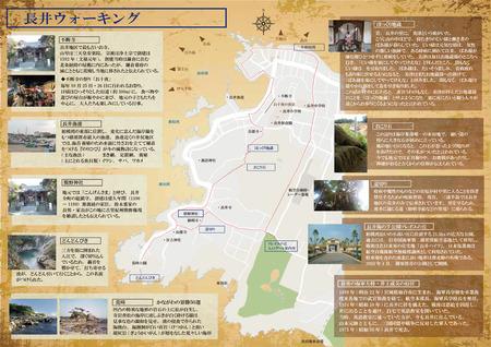 長井ウォーキング1024.jpg