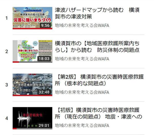 YouTube再生リスト-01-800.jpg